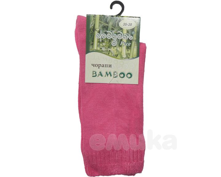 Чорапи розови