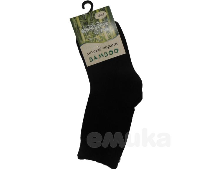 Чорапи черни